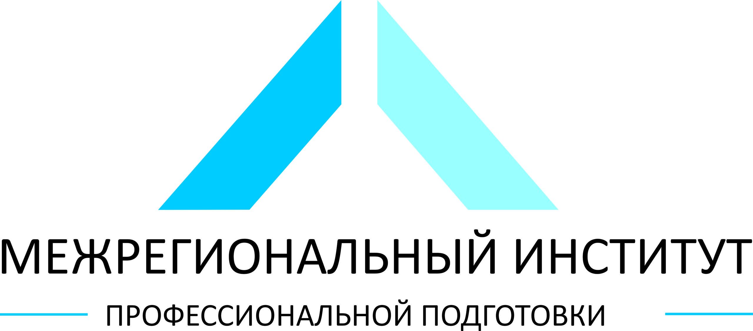 МИПП_лого