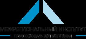 Межрегиональный институт профессиональной подготовки